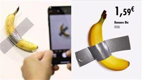 香蕉藝術品(圖/翻攝自IG kontributorjakarta、Carrefour臉書 )