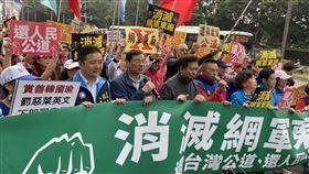 國民黨多位民代不滿被外交部告,從立法院步行至行政院陳情