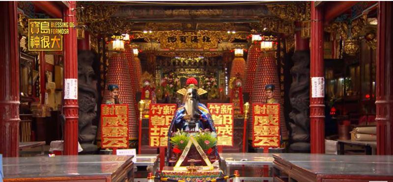 新竹都城隍廟 神秘儀式迎接鬼門開