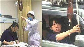 「不能耽擱學生!」敬業女老師重病溜出醫院 吊點滴上課 《澎湃新聞》
