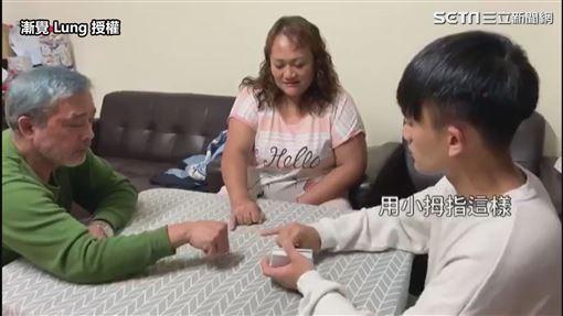 ▲漸覺和父母玩「小姆指」心臟病。(圖/漸覺 Lung 授權)