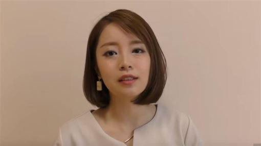日本,台灣,女生,蟑螂,早奈惠(圖/翻攝自早奈惠YouTube)