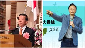 ▲謝長廷、張善政(組合圖,資料畫面)