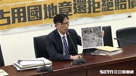 黃國昌,非法佔用國家地還拒絕賠償(圖/記者林恩如攝影)