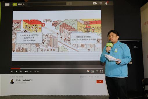 蔡英文總統連任競選辦公室11日推出由插畫家失奶人繪製的「小國好民大幸福」政績動畫。(圖/蔡競辦提供)