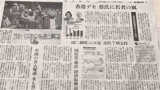 台灣總統大選倒數一個月  日媒:年輕人挺蔡英文日本朝日新聞11日報導,香港「反送中」運動持續,使得台灣總統大選選情為之一變,堅拒「一國兩制」的總統蔡英文獲大多數年輕人支持。中央社記者楊明珠東京攝  108年12月11日