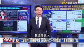 海軍艦長P圖韓國瑜 劉寶傑笑哭:這人捍衛海疆我命真大! 圖翻攝自YouTube