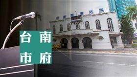 台南市府 推動多元化社宅政策 落實居住正義(圖/資料照)