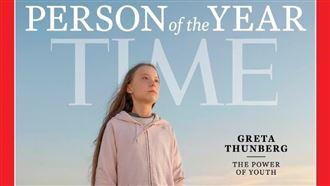 時代雜誌風雲人物!瑞典環保少女獲選