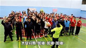 大安波麗士,警察,台北,運動,常年訓練(大安波麗士臉書)