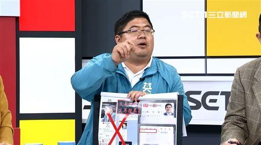新台灣加油/蔡易餘卡神楊蕙如案