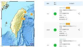 宜蘭連兩次地震(圖/翻攝自中央氣象局)