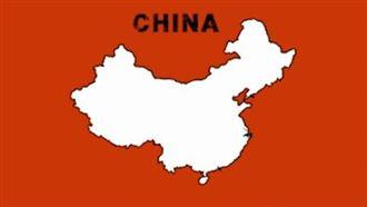打壓!中國監禁記者人數 全球居冠