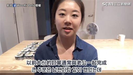 ▲來自韓國的闆娘「噗噗」,接到了一個「70」人份的外送大訂單!(圖/WooRi Deli 授權)