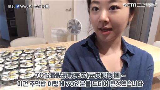 ▲噗噗是一名貨真價實的韓國人,經過多年的廚藝磨練,成為如今的「WooRi Deli」老闆娘。(圖/WooRi Deli 授權)