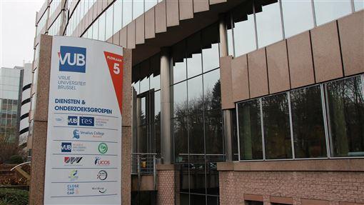 比利時自由大學終止與孔子學院合作比利時布魯塞爾荷語自由大學11日宣布明年6月終止與孔子學院合作合約,圖為VUB孔子學院大樓外觀。中央社記者唐佩君布魯塞爾攝 108年12月11日