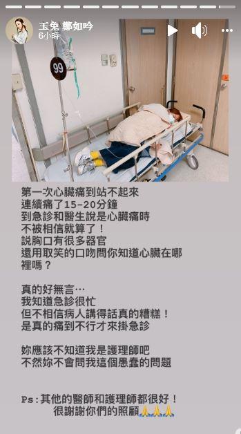 玉兔 圖/臉書