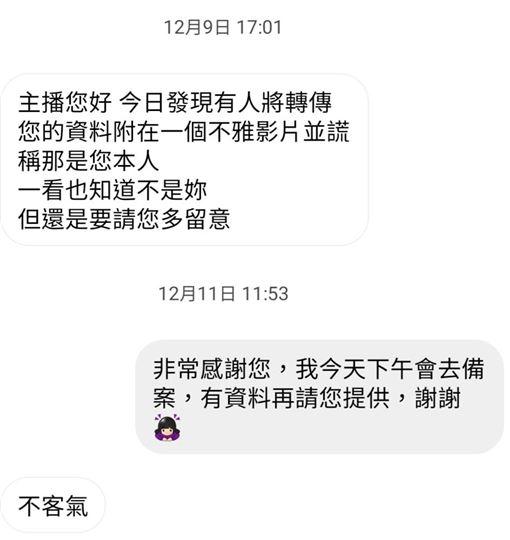 黃若薇 圖/臉書