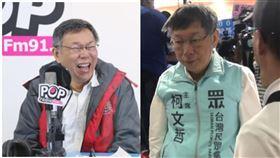 民眾黨主席,台北市長柯文哲。(組合圖/資料照)