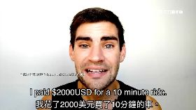 美救護6萬0930