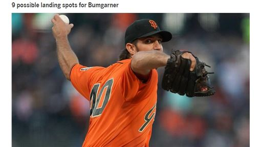 ▲邦加納(Madison Bumgarner)吸引9隊關注。(圖/翻攝自MLB官網)