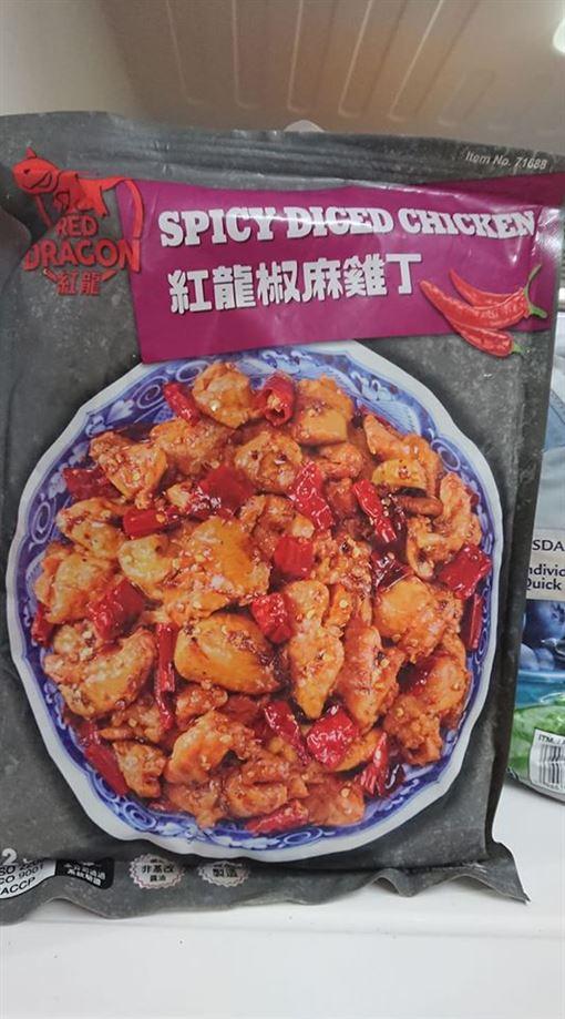 好市多,紅龍椒麻雞丁,辣椒,地獄(圖/翻攝自《Costco好市多 商品經驗老實說》)