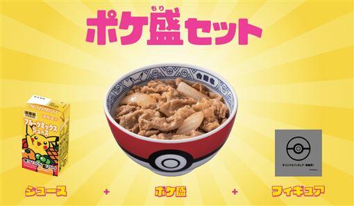 日本吉野家合作寶可夢!寶貝球變牛丼碗 6款限定造型曝光(圖/翻攝自日本吉野家官網)