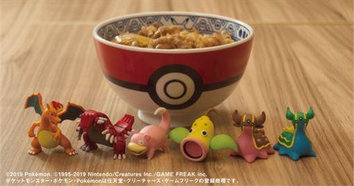 日本吉野家合作寶可夢!寶貝球變牛丼碗 6款限定造型曝光(圖/翻攝自日本吉野家推特)