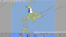 日本北海道北部12日凌晨發生推估規模4.2的淺層地震,深度僅約7公里,觀測到最大震度5弱。(圖取自日本氣象廳網頁jma.go.jp)