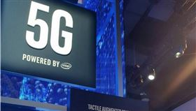 5G頻譜第3日競標結束,總標金來到317.12億元。
