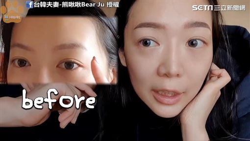 前後對比。(圖/台韓夫妻-熊啾啾Bear Ju臉書授權)