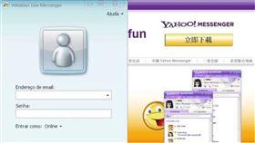 即時通,MSN,淘汰,關鍵,APP,智慧型手機,無線網路,PTT