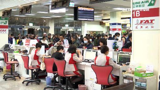遠東航空無預警停業 旅客抓票氣昏倒地