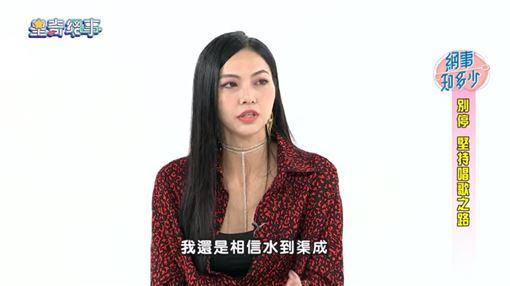 莉婭 圖/YT