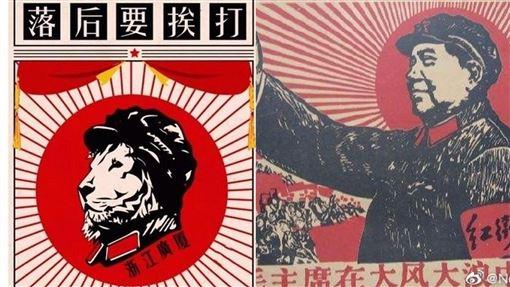▲浙江廣廈隊開毛澤東圖像玩笑遭罰百萬。(圖/翻攝自浙江廣廈微博)