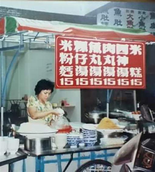 38年前小吃攤「均15元」 現今價格曝!網淚:回不去了圖/翻攝自爆怨公社臉書