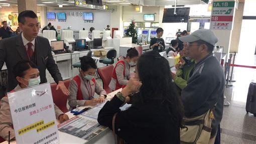 遠東航空,停飛,張綱維,松山機場,旅客,退票,地勤
