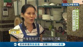 (業配)養生家鄉味受歡迎 越南媳婦社大開課
