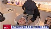 日本品牌「京喚羽」 造型護髮更柔順