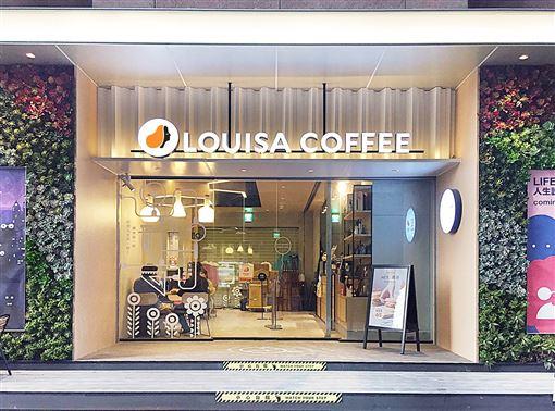 路易莎圖翻攝自路易莎咖啡Louisa Coffee(品牌總部)臉書