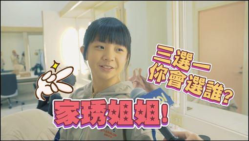 除了天宇、家琇和慧琳,Dora表示也很愛妍熙 Dora印象最深刻的就是教訓家琇的片段,因為過程十分好玩 王妍熙(王宇婕飾)劇裡劇外都0偶像包袱,讓人笑聲連連