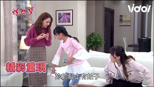 除了天宇、家琇和慧琳,Dora表示也很愛妍熙Dora印象最深刻的就是教訓家琇的片段,因為過程十分好玩王妍熙(王宇婕飾)劇裡劇外都0偶像包袱,讓人笑聲連連