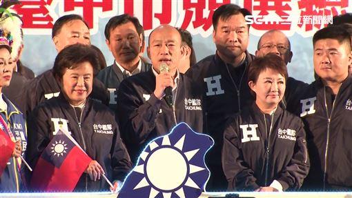韓國瑜,盧秀燕,台中聯合競選總部成立大會