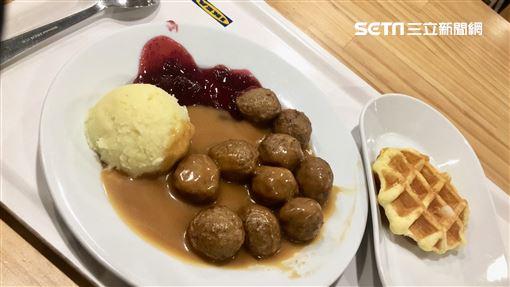 ikea雞翅、肉丸(圖/資料照)