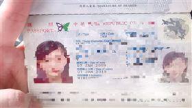 出國,護照,有效期限,特急件,補辦,外交部 圖/翻攝爆怨公社