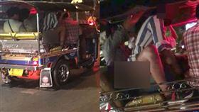 泰國,嘟嘟車,性愛,啪啪,擺動,普吉島,高潮,內褲,車震,猥褻,罰款, 圖/翻攝自