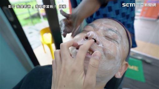 ▲▼除了一般洗髮之外,居然還有包含洗臉的「套組」可以選擇。(圖/我是老爸,我不要當爸! 授權)