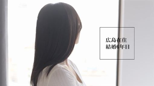 相馬茜,AV,女優 圖/臉書