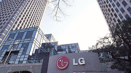 LG韓國總部。(圖/取自維基百科,CC BY-SA 3.0)