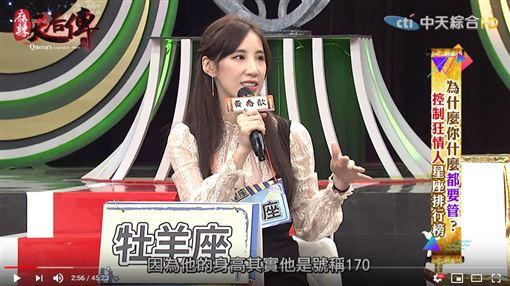 瑤瑤(黃喬歆)/YouTube